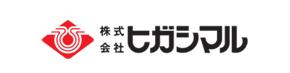 株式会社ヒガシマル