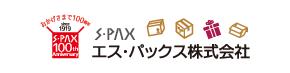 S・PAX エス・パックス株式会社